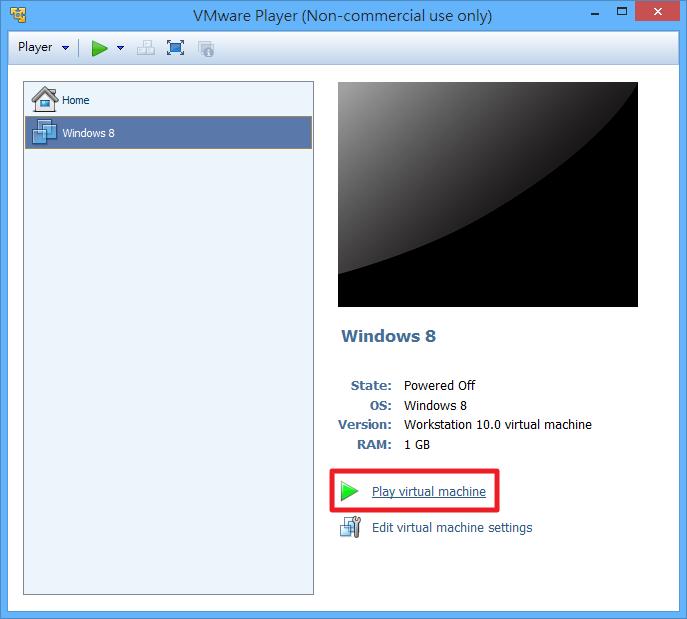VMWare Player - 開機