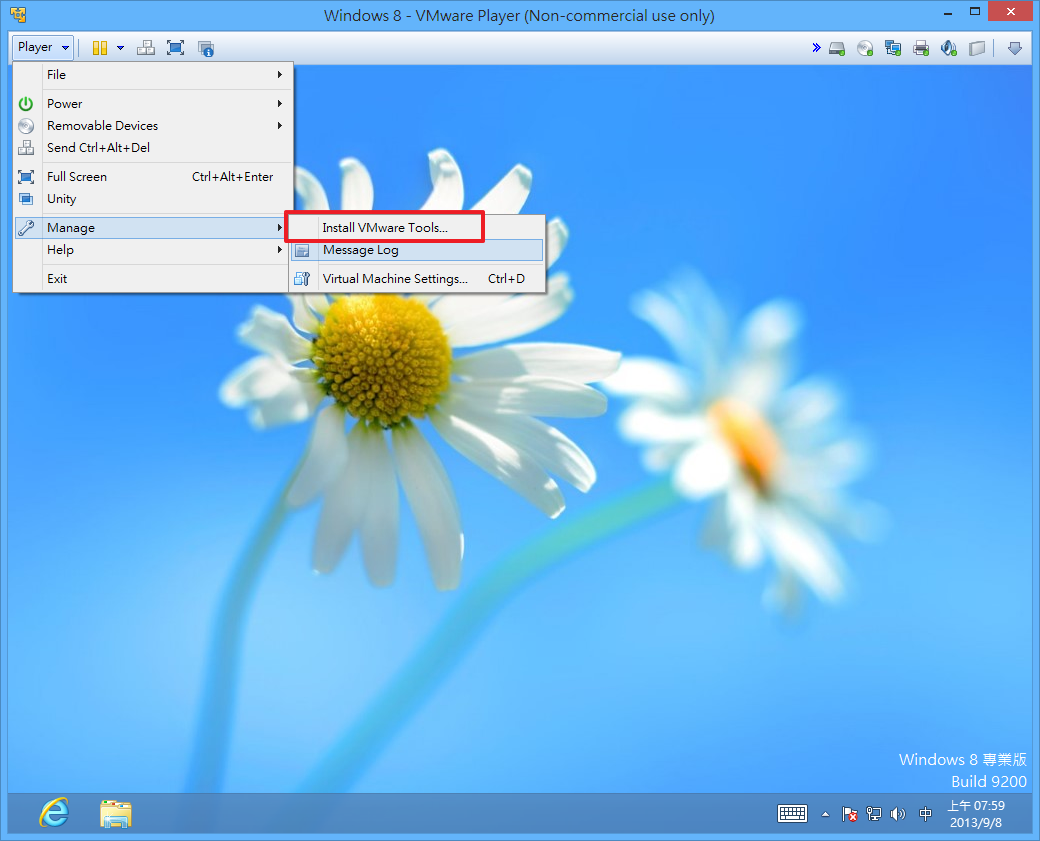 VMWare Player - 安裝 VMWare Tools