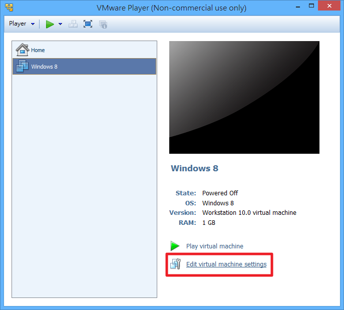 VMWare Player - 重組、擴充、壓實虛擬硬碟檔案